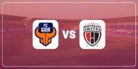 गोवा FC Goa NorthEast United