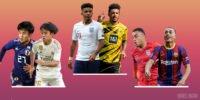 U-17 FIFA World Cup